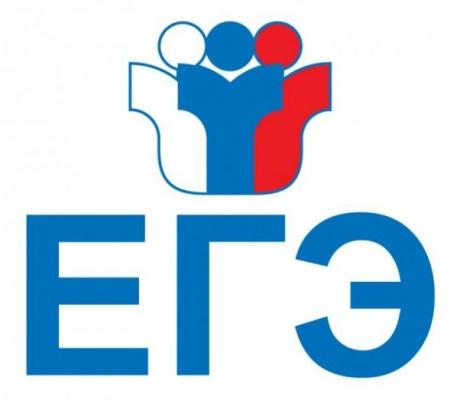 ЕГЭ снизил уровень коррупции при поступлении в вузы