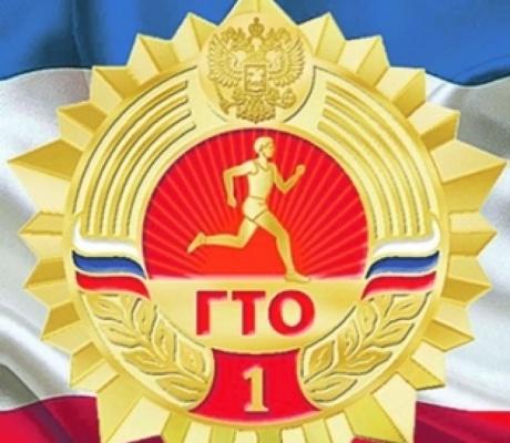 Трудовые коллективы Чукотского автономного округа сдают ГТО