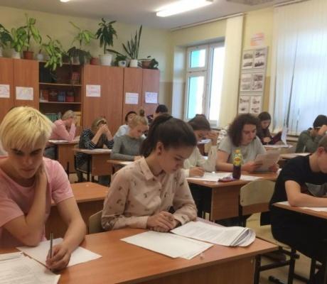 НИКО по химии и биологии в 10 классах